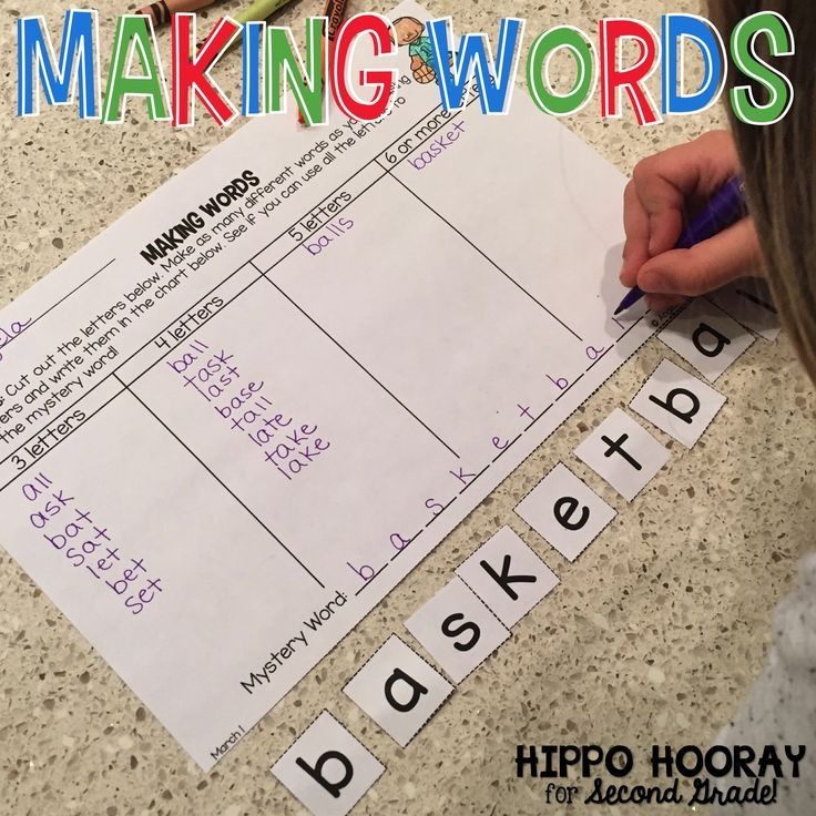 Making Words For The Whole Year Word Work Pinterest Word Work