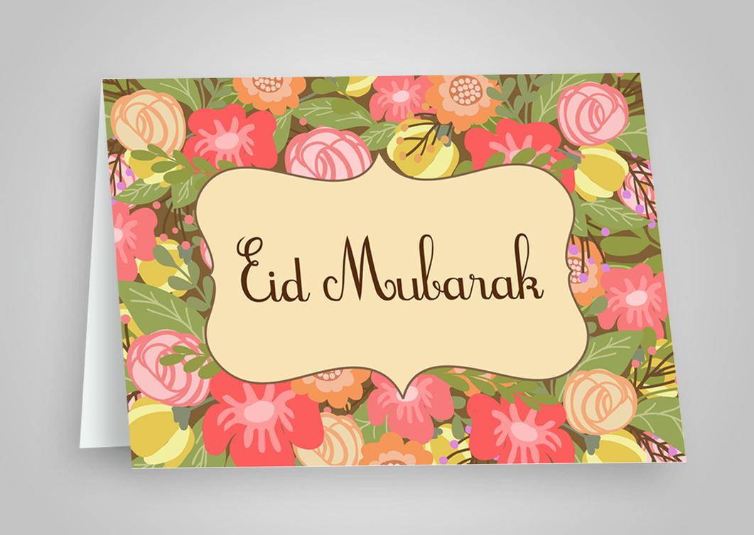 Free Printable Eid Mubarak Greeting Cards Eid Mubarak Greeting Cards Eid Mubarak Greetings Adha Card