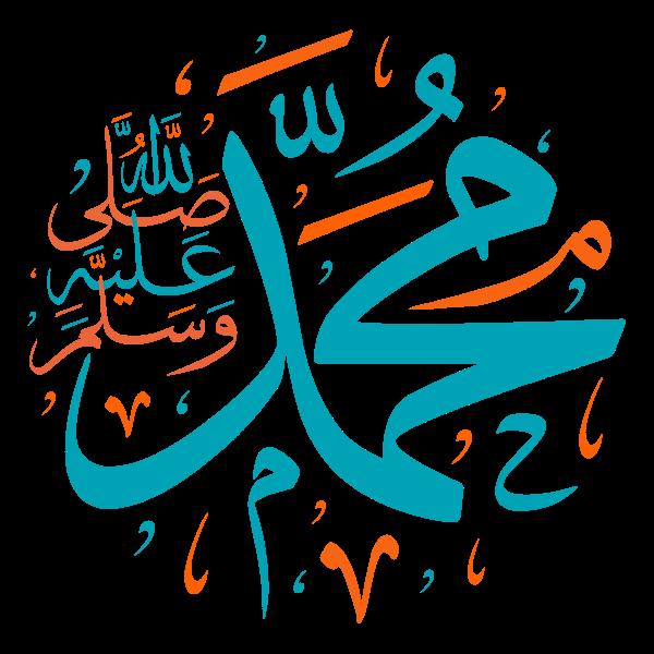 Pin On الزخرفة الاسلامية