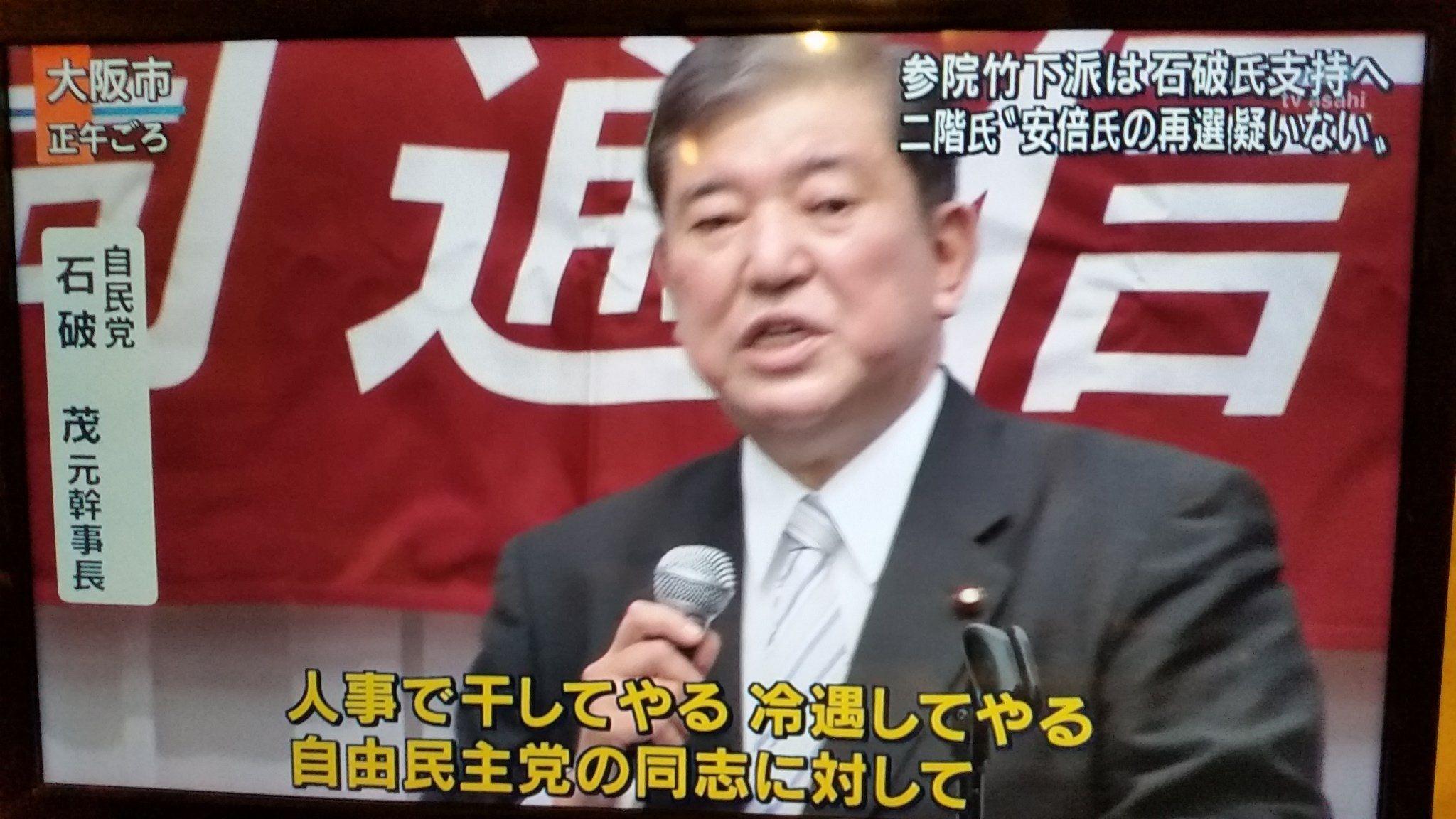 桐 永 洋 チーフ プロデューサー