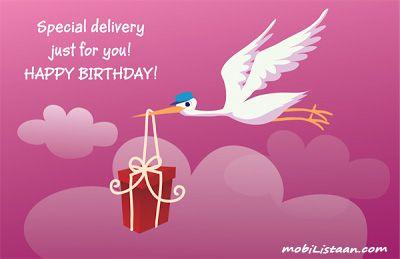 Beautiful Birthday Wishes Sms 2013Latest Birthday Greetings Card – Birthday Cards Sms