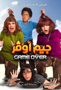 New Release This Week Game Over جيم أوفر Movie Showtimes Movie Goers Grand Cinema