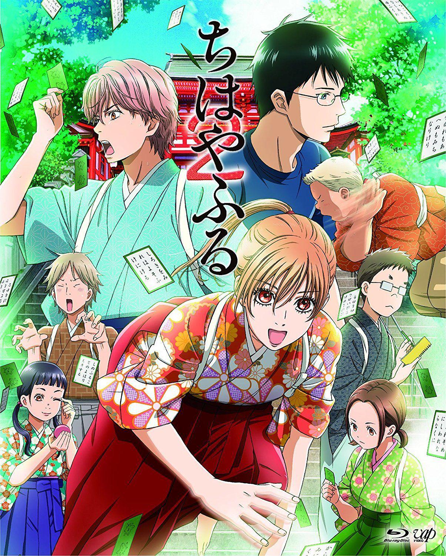 Chihayafuru anime season 3 to come soon? Anime, Anime