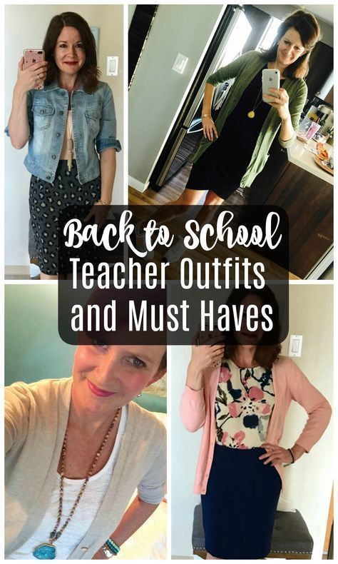 Teachers Back to School Outfits and Must Haves + Giveaway! teacher outfits