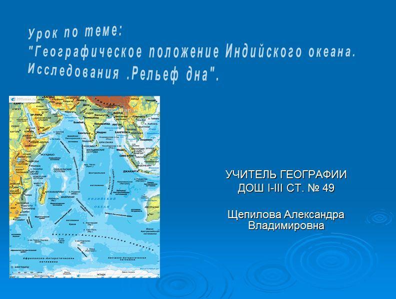 География 9 класс науменко