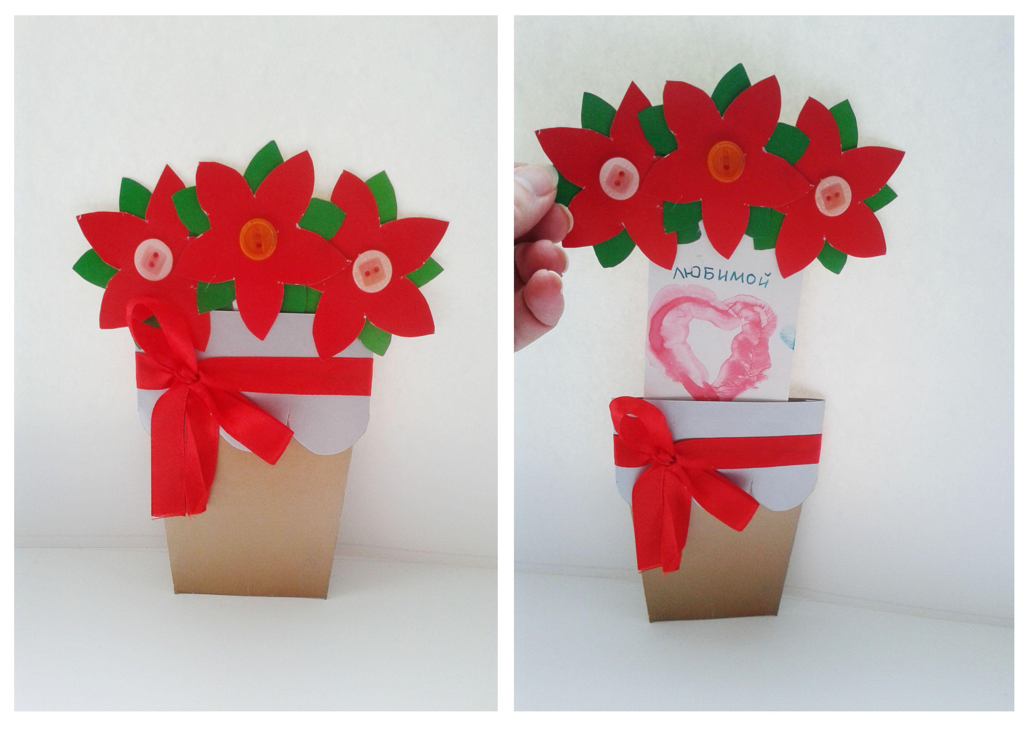 Открытки для бабушки на день рождения своими руками пошагово