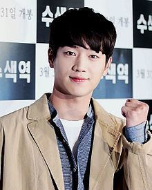 Does Seo Kang-joon Have a Girlfriend? Find Out More About ...