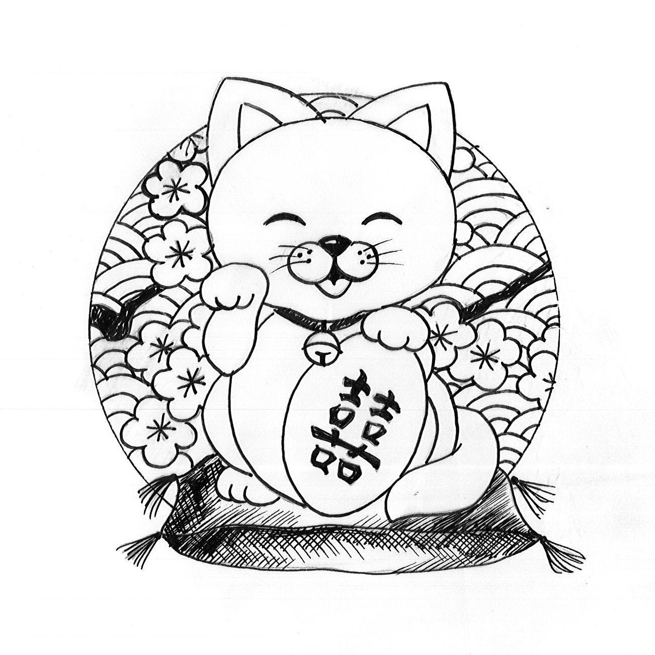 Dessin maneki neko porte bonheur fond fleuri sakura et cailles myriam lakraa cr ations sept - Cactus porte bonheur ...
