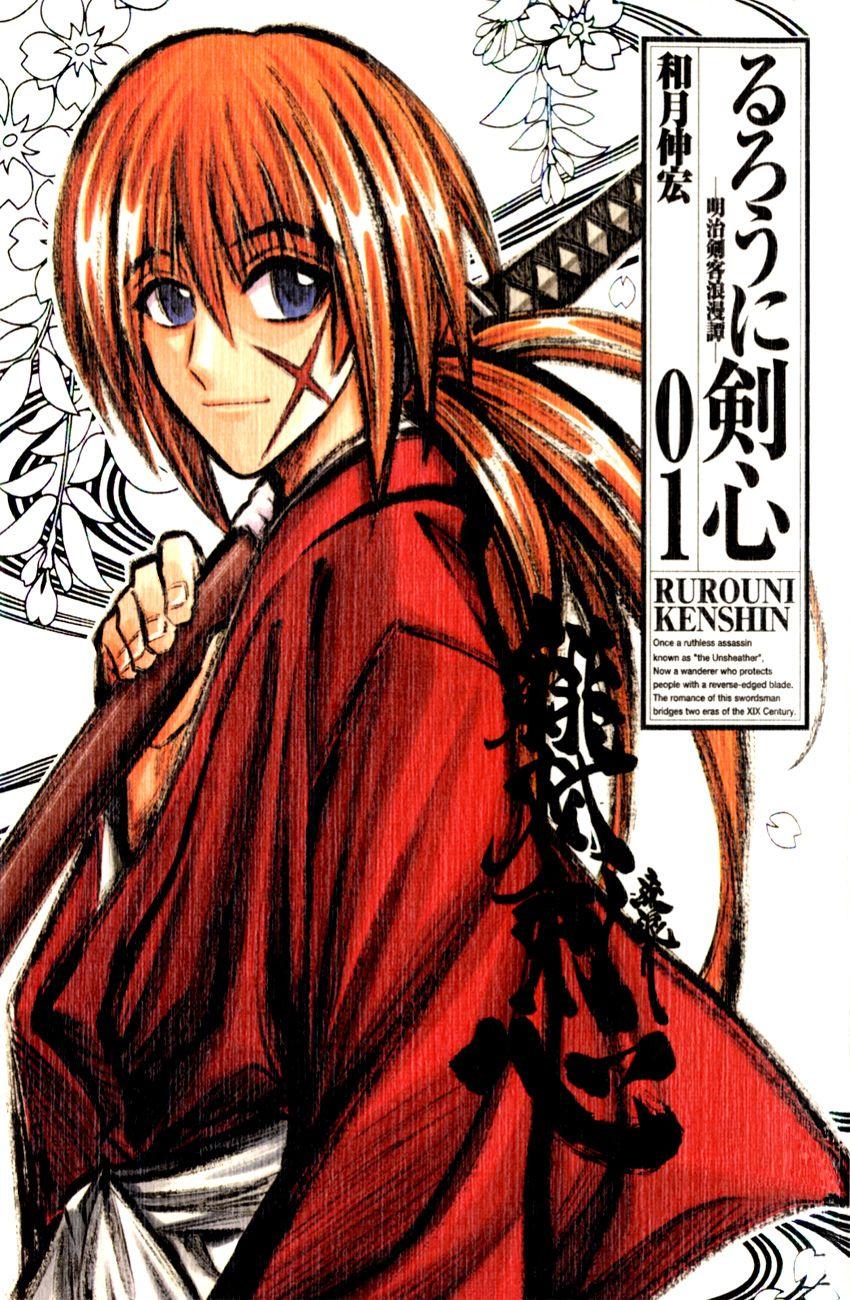Read manga Rurouni Kenshin Vol.001 Ch.001 Kenshin Himura