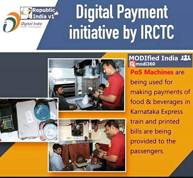 FirseModi Modi govt taking Indian Railways 2 digital age IRCTC