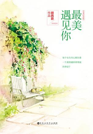 Best to Have Met You - Novel Updates | Chinese novels