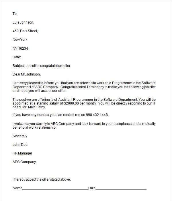 5+ Job Offer Letter Templates (With Images)