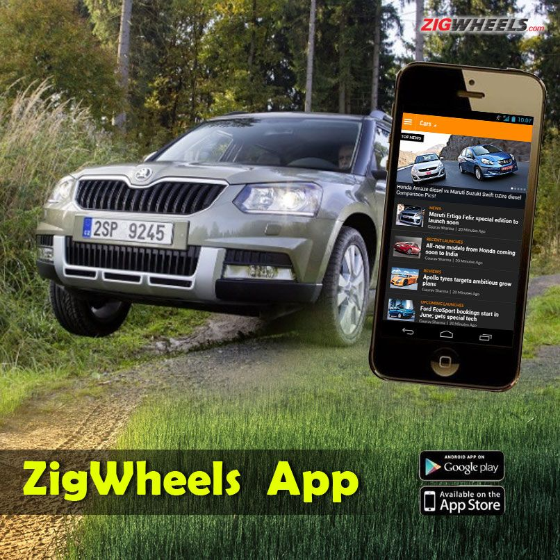 Zigwheels App Is Fun And Easy To Explore Get Rewarded With