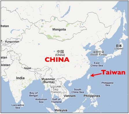 Capítulo 11   Chapter 11 (Made in) Taiwan Taiwan, Maps maps maps - new ethiopian plateau on world map