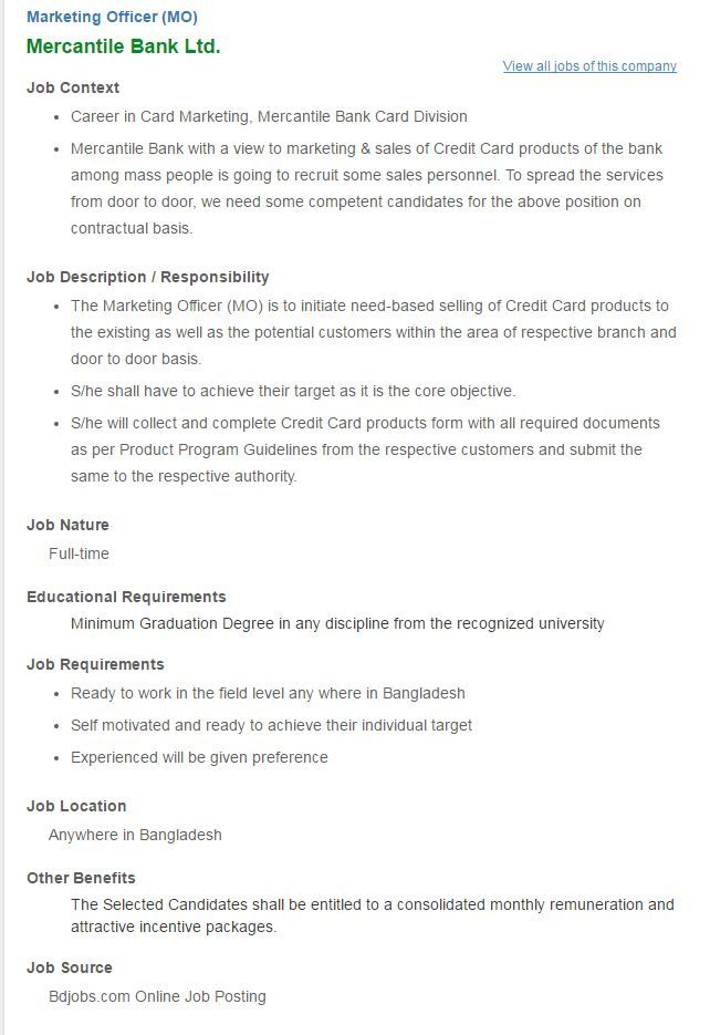 Mercantile Bank Limited Job Circular   Places To Visit
