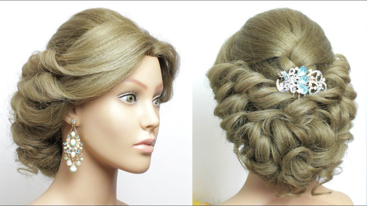 Beautiful Hairstyles with puff. Easy Wedding Hairstyle. Updo for Function | Cool braid ...