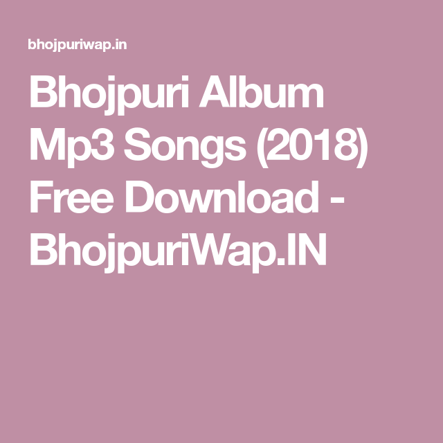 MP3 HAMAS TÉLÉCHARGER ANACHID