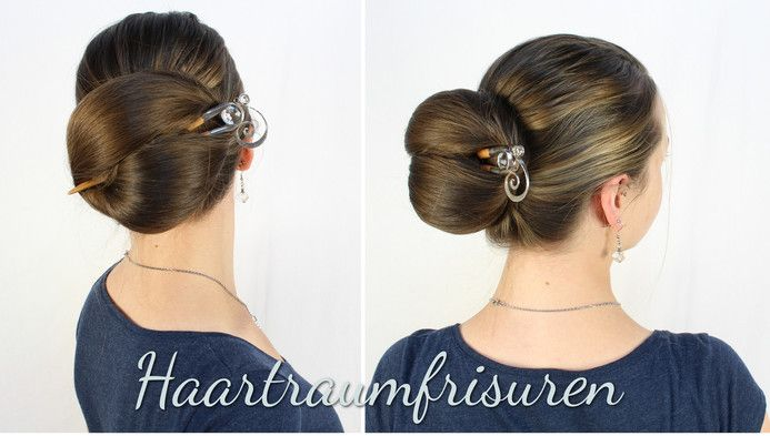 Lazy Wrap Bun Edition Hair Dream Hairstyles And How Braided Updo