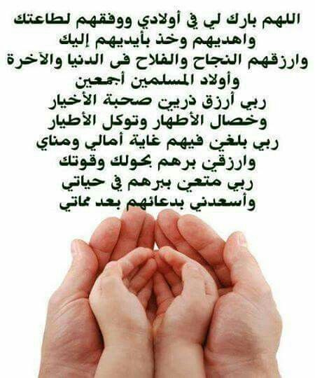 Pin By Rhym Si Chaib On دعاء My Heart Quotes Heart Quotes Quotes