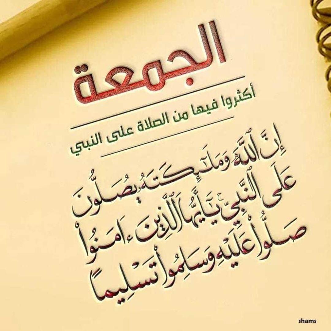 Instagram Post By كنوز التراث الإسلامي Mar 29 2019 At 5 01am Utc Quran Quotes Inspirational Beautiful Quran Quotes Quran Quotes