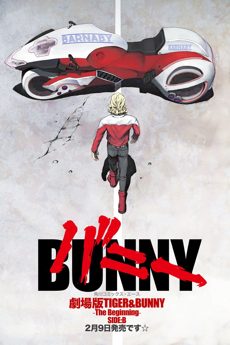 Tiger & Bunny The Movie The Beginning Homage to the