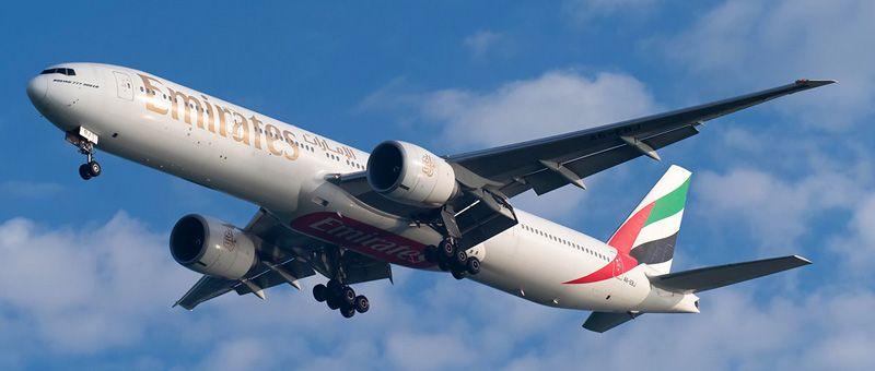 حجز طيران الإمارات بأفضل الأسعار علي رحلات سافر إلى وجهتك المفضلة مع الخطوط الإماراتية المتميزة وبأكبر التخفيضات يوفر موقع In 2020 Online Tickets Airlines Passenger