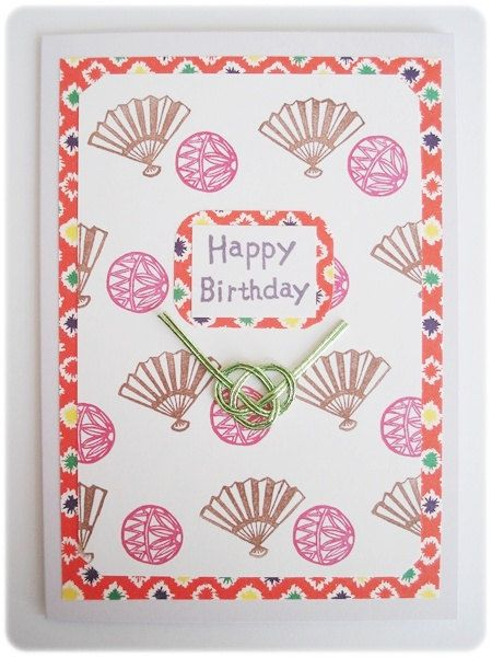 Birthday Card Japanese Style By JapaneseRubberStamps 300