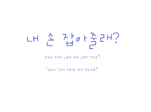 Korean Words Korean Language Korean Words Korean Language