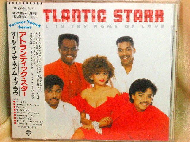 CD/Japan- ATLANTIC STARR All In The Name Of Love w/OBI RARE 18P2-2949