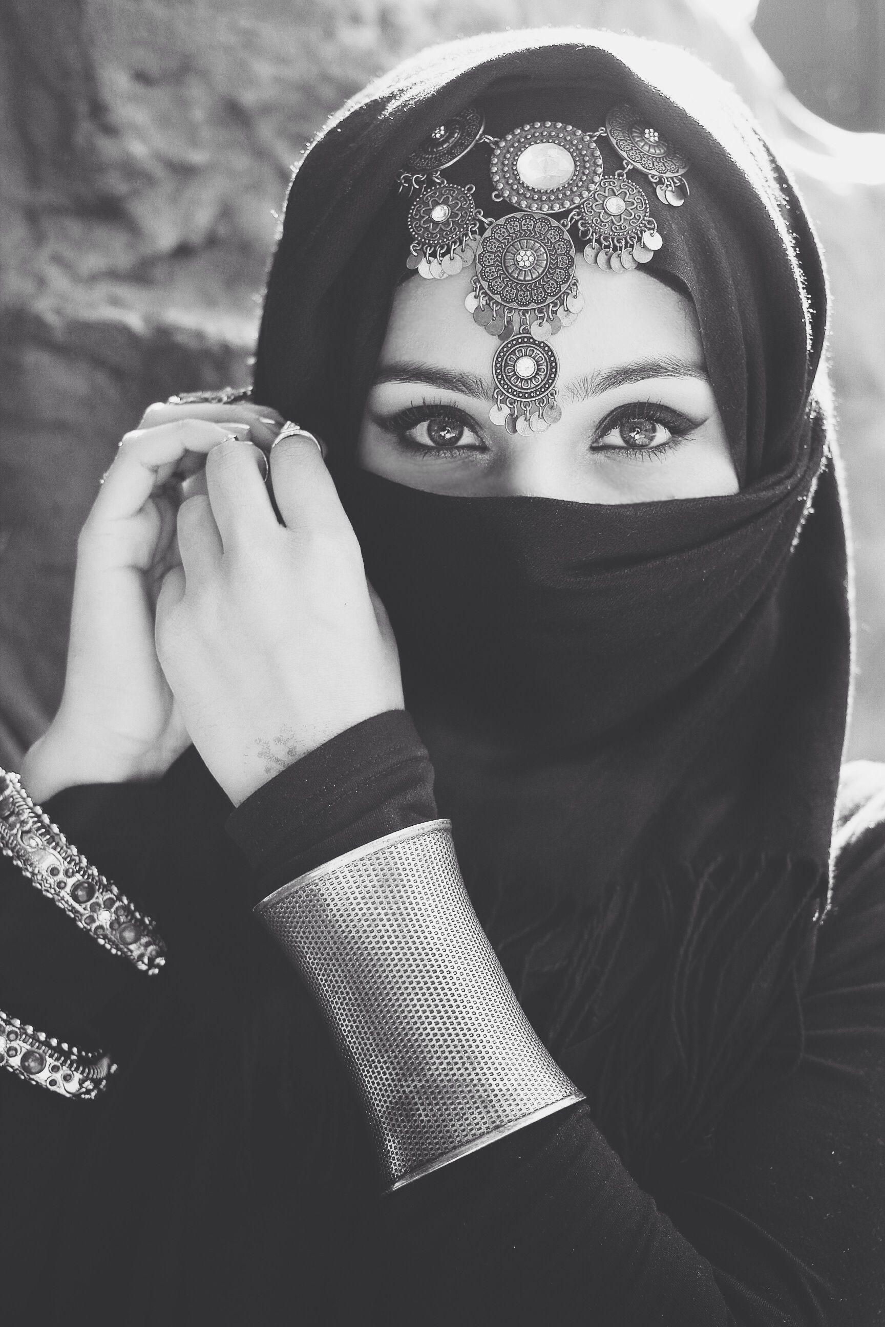 Muslim Woman Girl Eyes Hijab Niqab Beauty Beautiful