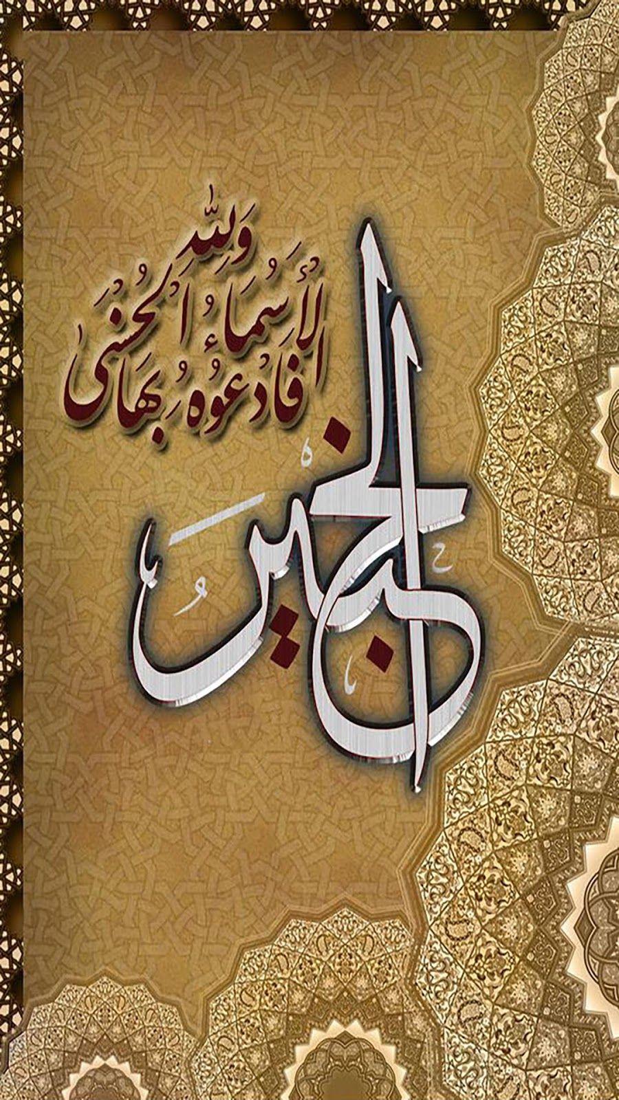 Kaligrafi Kaligrafi, Kaligrafi arab