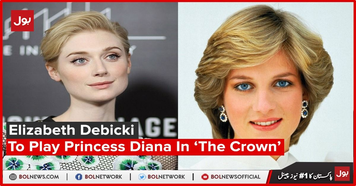Elizabeth Debicki To Play Princess Diana In The Crown In 2020 Elizabeth Debicki Princess Diana The Crown
