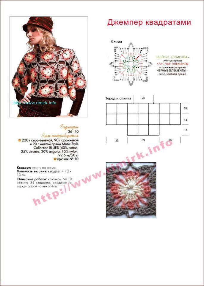 Patrón | CROCHET Verano | Pinterest | Croché, Chal y Ponchos