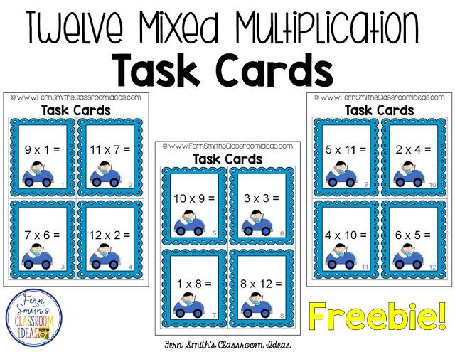 Fern\'s Freebie Friday ~ Are You Reviewing Multiplication ...