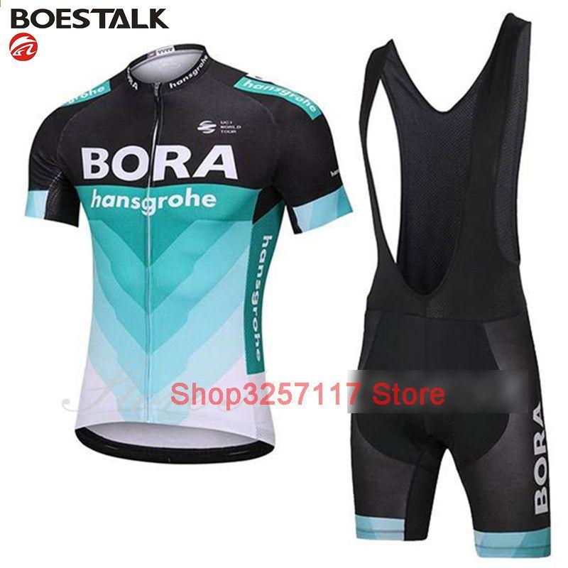 6b29be2bc Zespół UCI 2018 na zamówienie Niemieckie koszulki rowerowe zestawy rowerowe  Szwecja downhill maillot odzież spodnie na