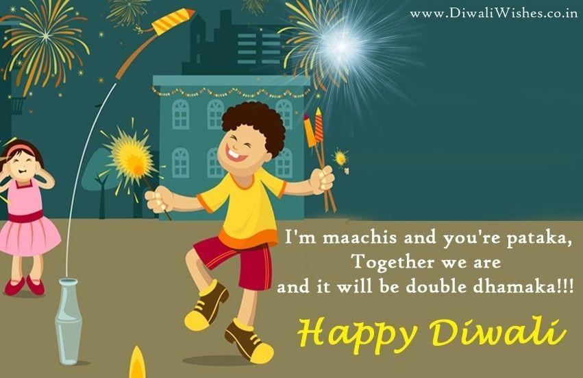 Agar Patakha Aur Pjuljhadi Sun Kar Ap Ke Deemag Me Pahali Image Diwali Ki Aati Hai To Mubarak Ho Ap Ki Soch Funny Diwali Quotes Diwali Jokes Diwali Quotes