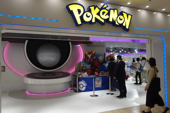 We will go to the Pokémon Center Mega Tokyo store and get