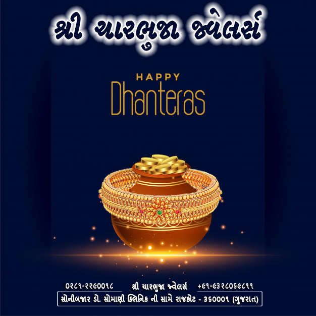 @@@Happy Dhanteras@@@ #dhanteraswishes Stealing the gold from the splashing treasures, A tinge of luck from the Goddess Lakshmi, A bit of love from the from your dear friends, With crystal diamonds from the morning dews, I have framed a bright and colourful dhanteras wish for you… @@@Happy Dhanteras@@@ #goldjewellery #gold #scj #shreeecharbhujajewellers #silver #crackers #jewellery #offer #Gift #returngift #rajkot #gujrat #goldjewellery #silver #jewellery #Blessings #Happydiwali #dhanteras #ha #happydhanteras