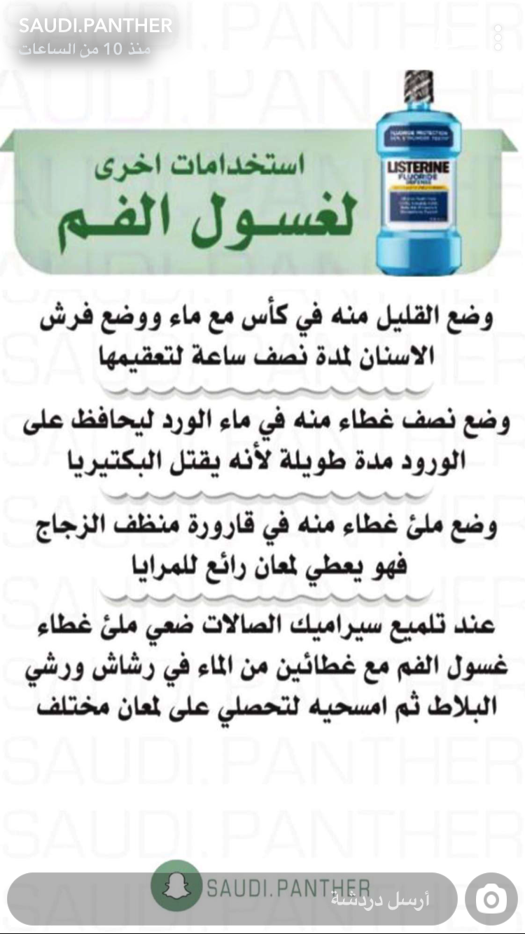Pin By On Info اعرف أكثر House Cleaning Tips Diy Cleaning Hacks Cleaning Hacks