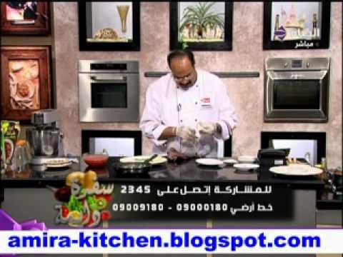 مطبخ الأميرة شيف شربيني كرشة بالحمص Food Clips Youtube Cooking Egyptian Food