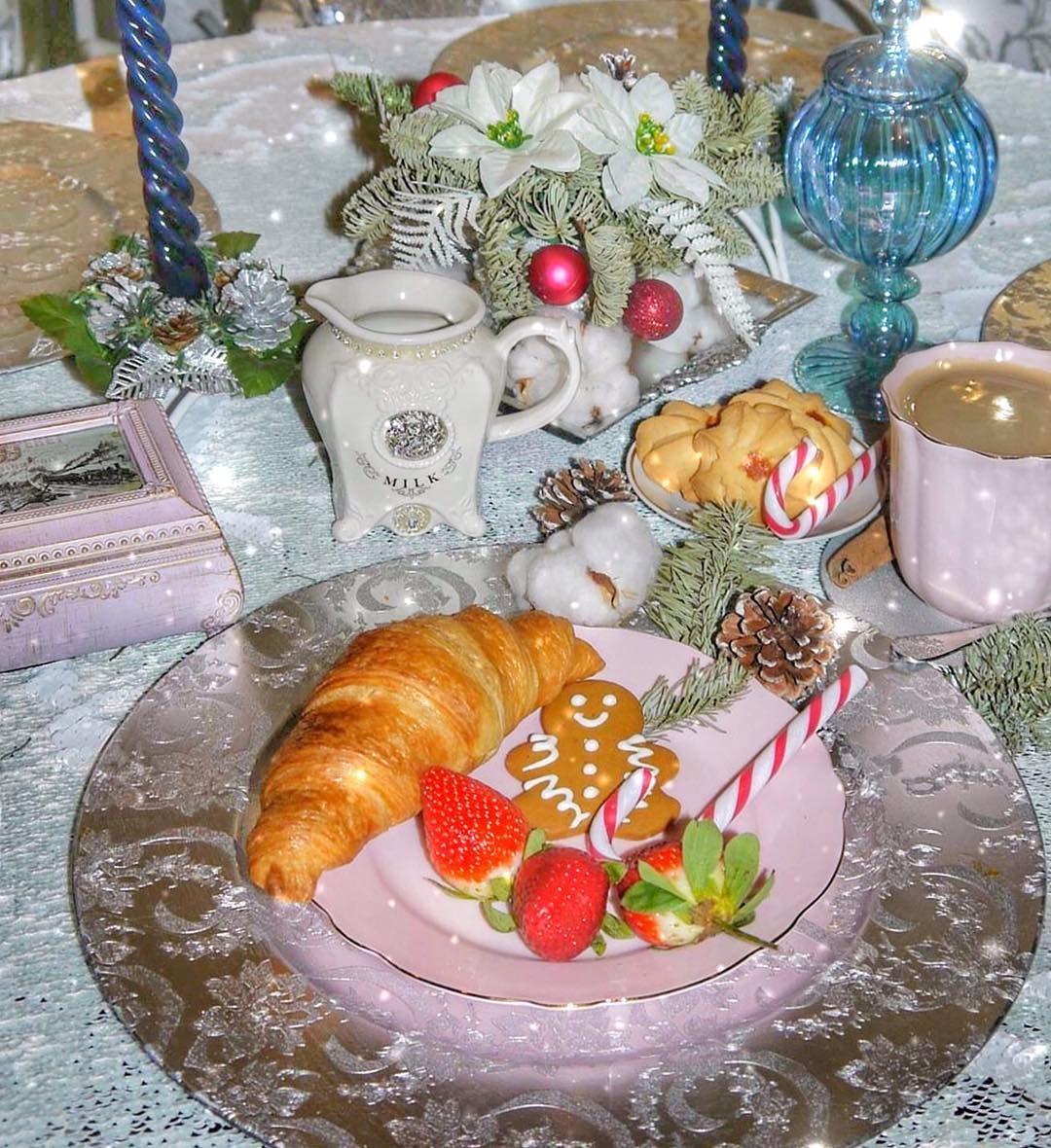 Всем доброго Рождественского утра☕️✨🙏🏻  Зажглась звезда 🌟 добра и волшебства — Счастливого святого Рождества. ✨Пусть Бог хранит и люди помогают, 🙏🏻Пусть звездный свет в душе не угасает,💫 Пусть счастьем и богатством полон дом. 👨👩👧👧💞Любви, здоровья, мира! 🙏🏻С Рождеством.✨ #спраздником #праздничноеутро #вкусноеутро
