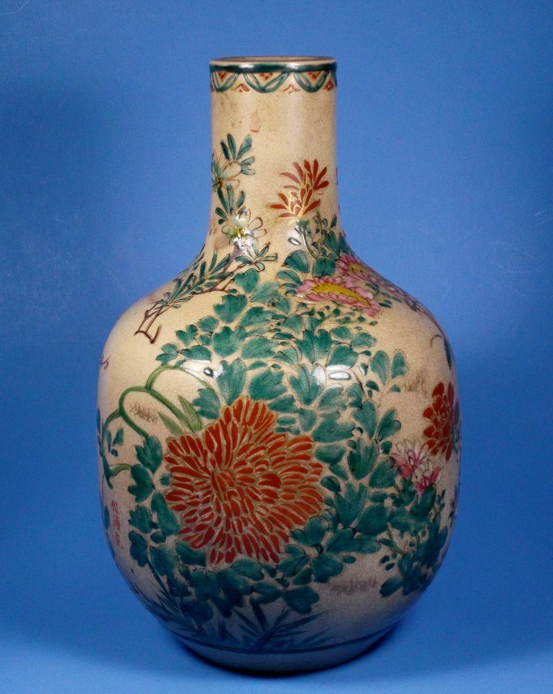 Japanese early satsuma hand painted earthenware jar vase artist japanese early satsuma hand painted earthenware jar vase artist signed reviewsmspy