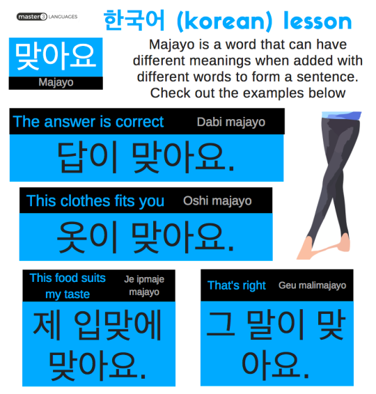 pin by master 3 languages on learn korean with master3languages. Black Bedroom Furniture Sets. Home Design Ideas