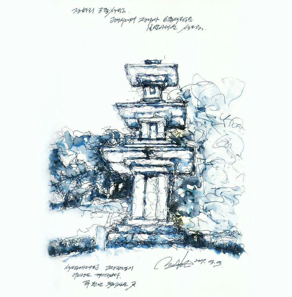 장하리 3층석탑 보물제 184호