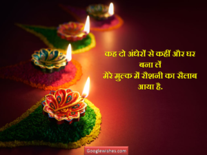 Happy diwali message | happy diwali 2019 15 festival ...
