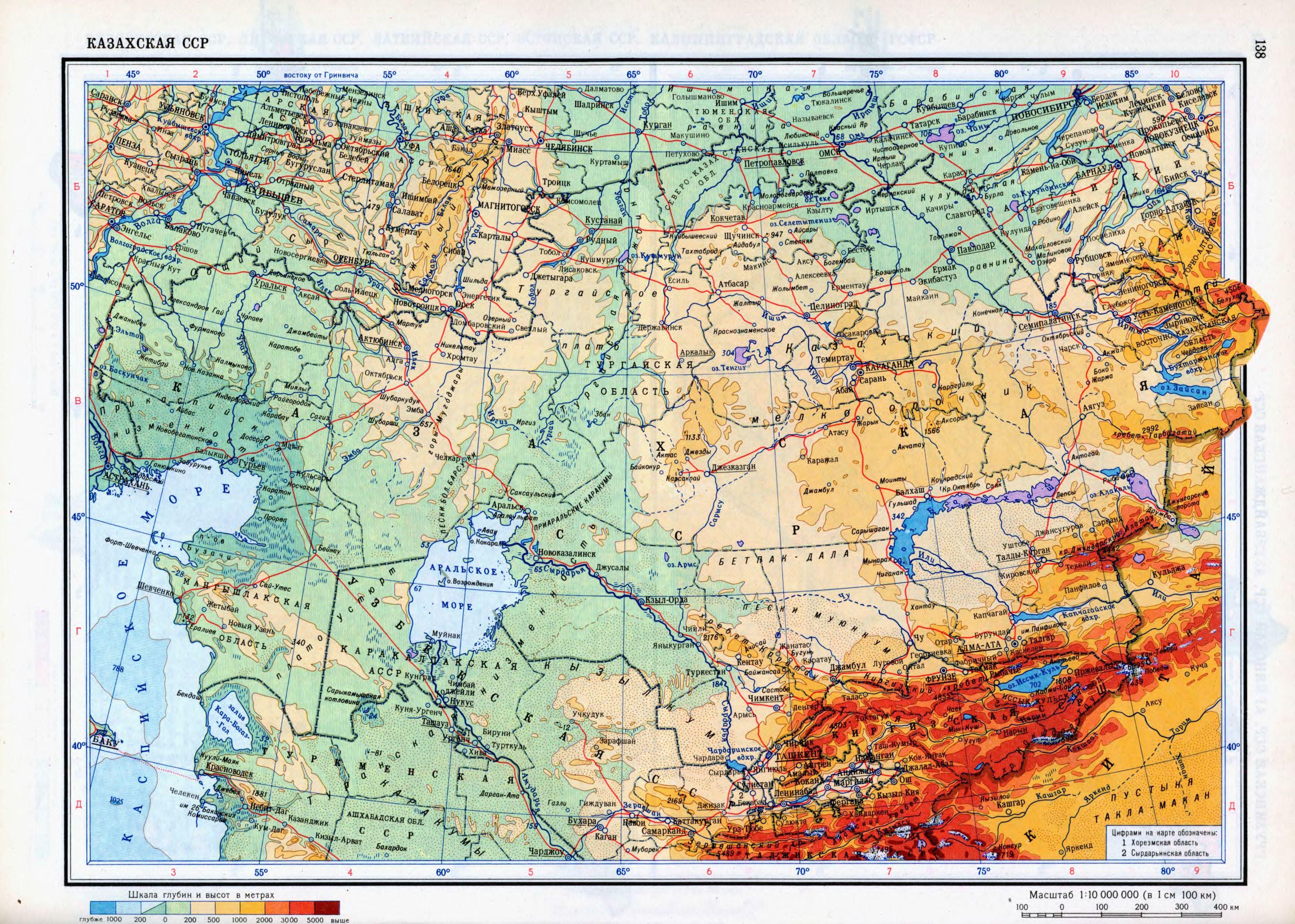 Fizicheskaya Karta Kazahstana Uchebnyj Atlas Mira 1974 Karta