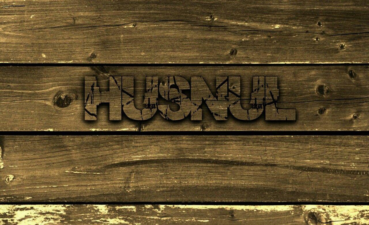 Edit nama di papan kayu   Kayu, Papan