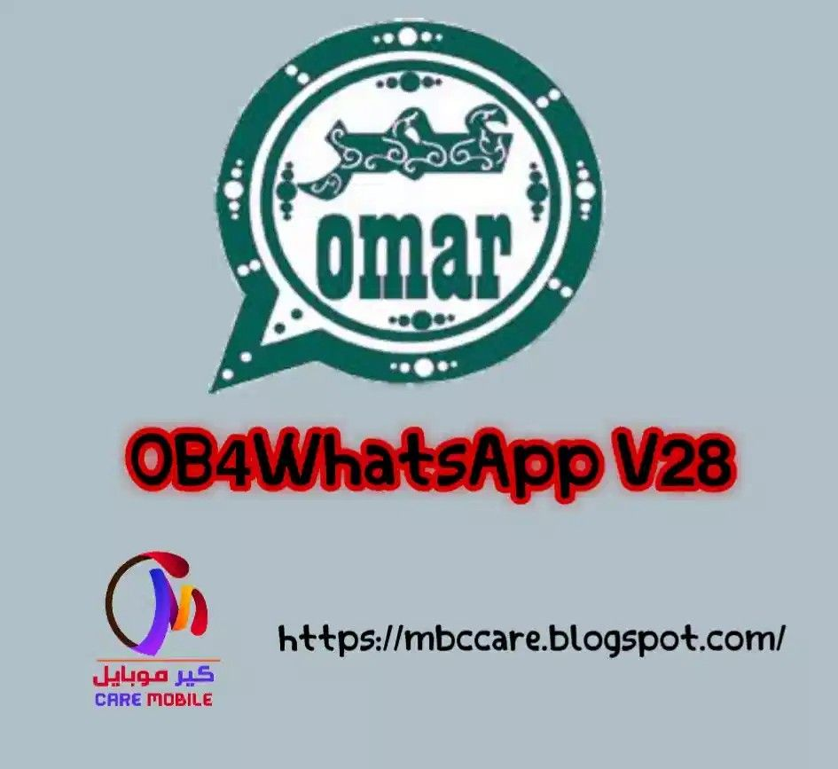 واتساب عمر الأخضر 2021 Omar Care