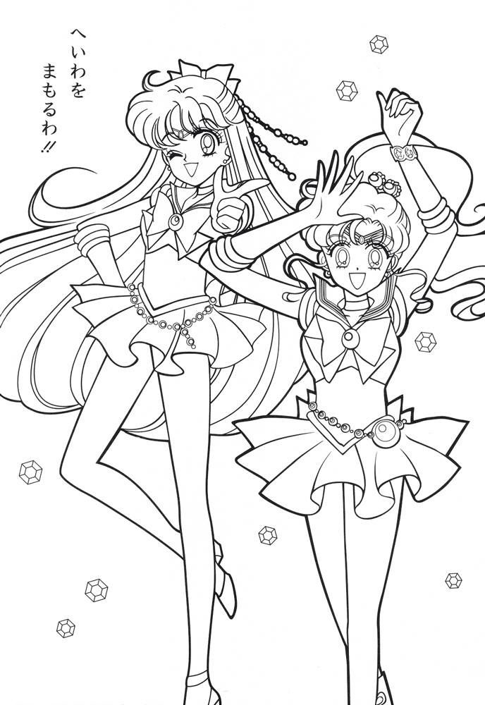 Sailor Moon Series Coloring Pages Sailor Venus And Sailor Jupiter
