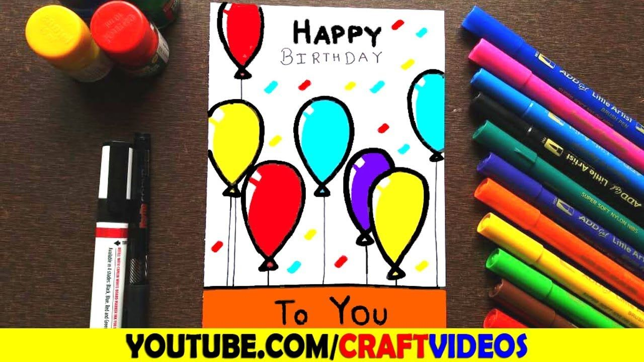 How To Make A Cute And Simple Birthday Card Birthday Card Drawing Birthday Cards For Brother Kids Birthday Cards